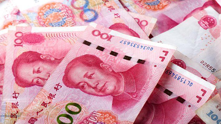 デジタル人民元のウォレットアプリで「大規模テスト」開始:中国国営商業銀行