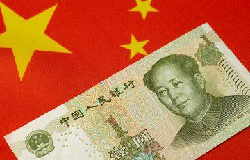 中国人民銀行元幹部:デジタル通貨は「現金以外でも幅広く活用すべき」と強調