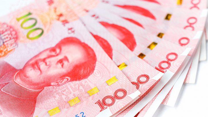 中国建設銀行:デジタル人民元用の「ウォレット機能」を一時的に公開