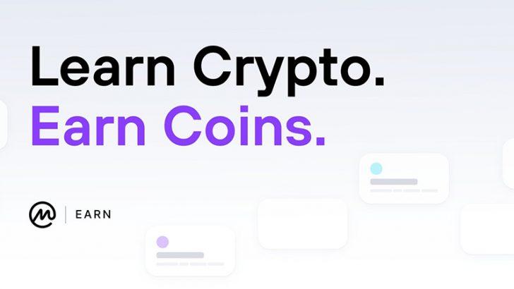 勉強しながら暗号資産がもらえる「CoinMarketCap Earn」提供開始