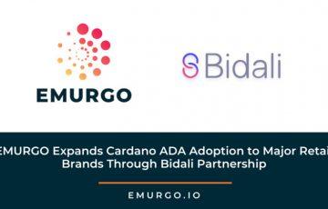 Cardano(ADA)決済で「Amazon・Starbucksなどのギフトカード」が購入可能に
