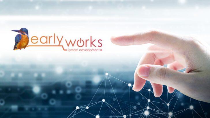 ブロックチェーン技術GLS開発企業「アーリーワークス」約1億円の資金調達
