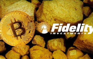 Fidelity「ビットコインファンド」提供か|米SECに申請書類を提出