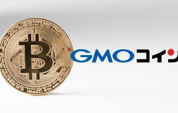 GMOコイン:暗号資産レバレッジ取引サービスの「取引手数料」変更へ