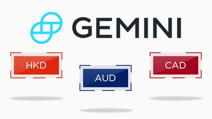 Gemini「オーストラリア・香港・カナダ」の法定通貨をサポート