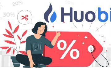 Huobi Japan:HT保有量に応じて手数料割引「取引手数料割引ランク」提供開始