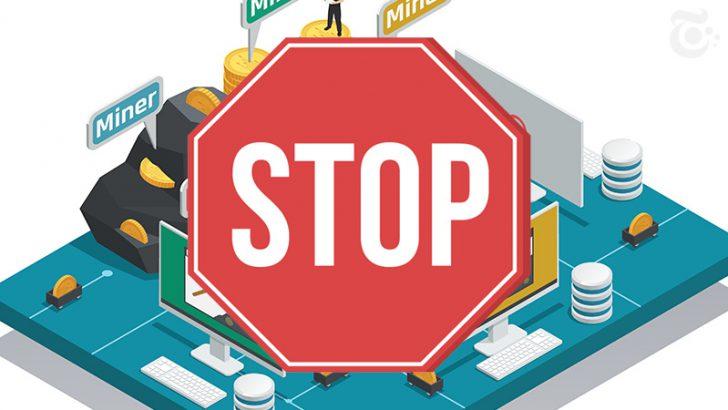 イラン「1,100の違法マイニングファーム」を特定・閉鎖|内部告発者と協力