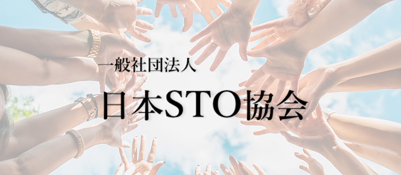 JSTOA-Join-12-Companies