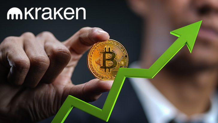 ビットコイン価格、今後数ヶ月で「大幅上昇」の可能性|Krakenがレポート公開