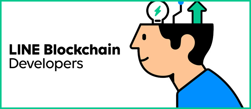 LINE_Blockchain_Developers-TOP