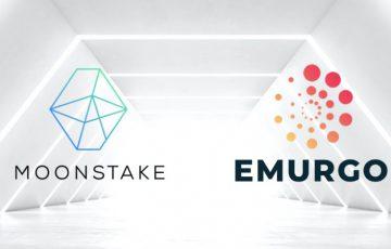 EMURGO:Cardanoステーキング採用促進に向け「Moonstake」と提携