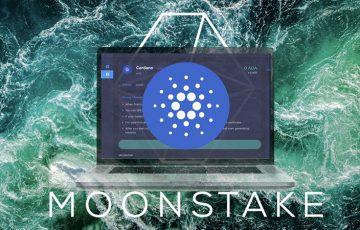 Moonstakeウェブウォレット:Cardano(ADA)の「ステーキング」に対応