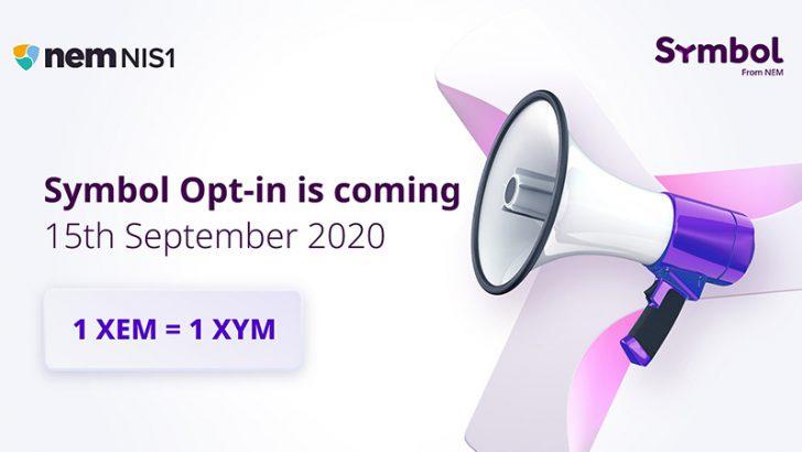 【NEM】Symbol(XYM)受け取りに必要な申請手続き「9月15日」から受付開始へ