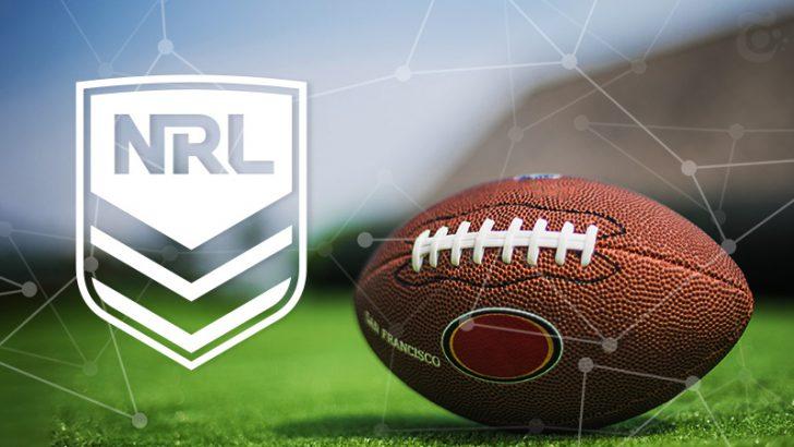 ナショナルラグビーリーグ:ブロックチェーンで「偽造品」に対処|IPオーストラリアと協力