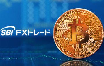 SBI FXトレード「暗号資産CFD取引」提供開始|業界最良水準の注文数量・保有建玉上限