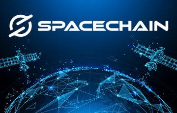 SpaceChain(SPC)宇宙空間で「初のマルチシグトランザクション署名」に成功