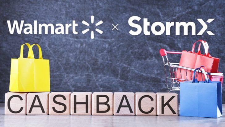 Walmart利用者に「暗号資産キャッシュバック」StormXが対応店舗を拡大