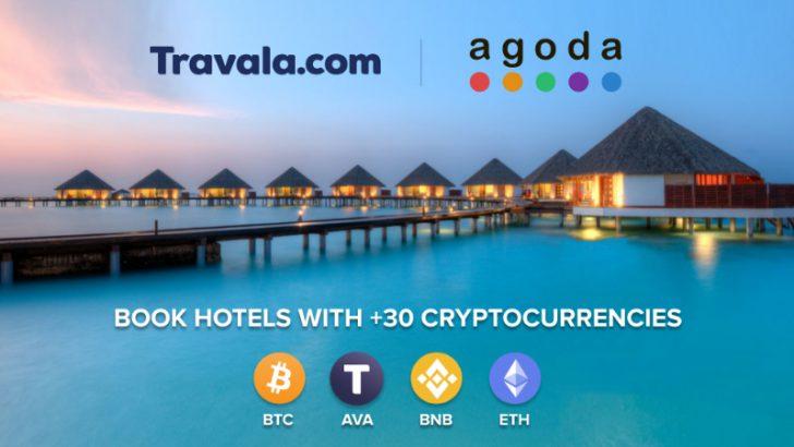 仮想通貨決済対応の旅行予約サイト「Travala.com」Agoda(アゴダ)と提携