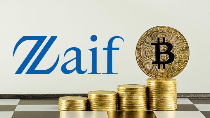 Zaif(ザイフ)「金融庁への業務改善報告義務」本日31日で解除に