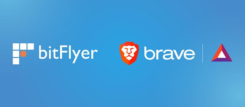 bitFlyer-Brave-BAT-Wallet