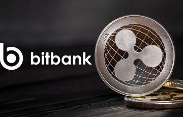 ビットバンク:Flare Networksの「XRP保有者に対するSparkトークン付与」対応を検討
