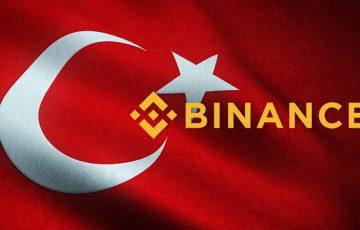 BINANCE:トルコ向けの暗号資産取引所「Binance TR」公開