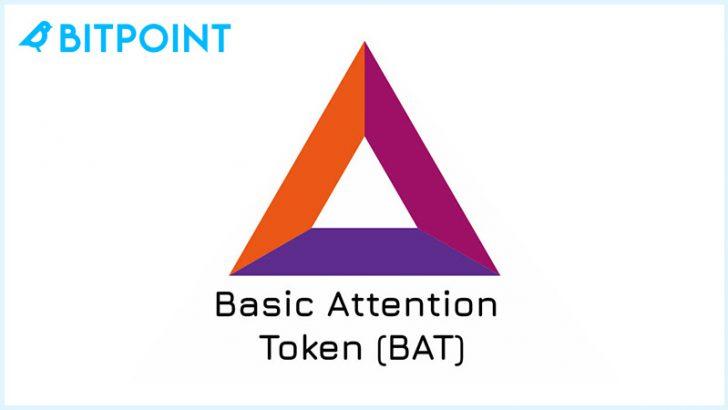 ビットポイントジャパン:暗号資産「BAT」正式に取扱い開始