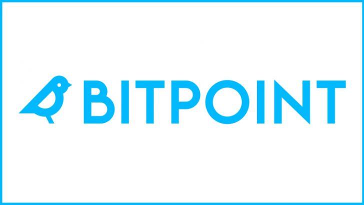 暗号資産取引所「BITPoint(ビットポイント)」とは?基本情報・特徴・メリットなどを解説
