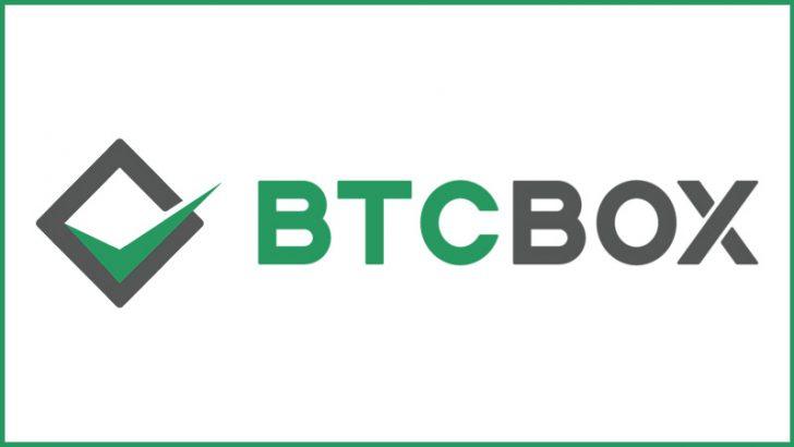 暗号資産取引所「BTCBOX(BTCボックス)」とは?基本情報・特徴・メリットなどを解説