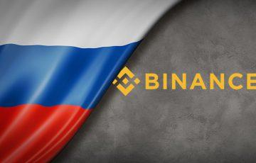 ロシアインターネット監督機関:BINANCEを「ブラックリスト」に追加