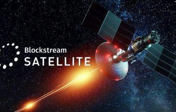 BitMEX:Blockstream社の「ビットコイン衛星システム」をテスト