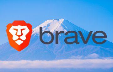 次世代型ブラウザBrave「日本語のテレビCM」放送へ