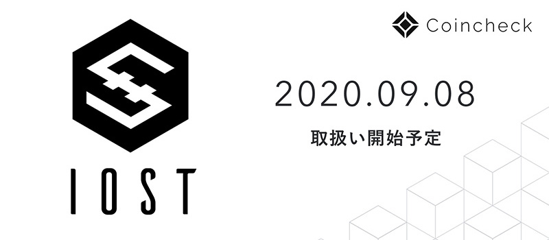 Coincheck-IOST-Listing
