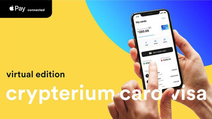Apple Payと互換性のある「バーチャルVisaカード」発表:仮想通貨決済企業Crypterium