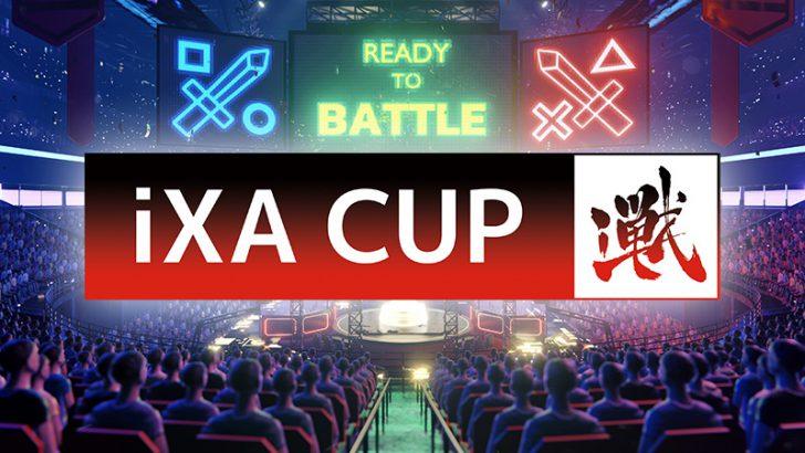 eSports大会×トークンエコノミー×勝敗予想プロジェクト「iXA CUP」登場:FiNANCiE