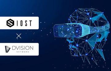 IOST:VRコンテンツプラットフォーム「Dvision Network」と提携