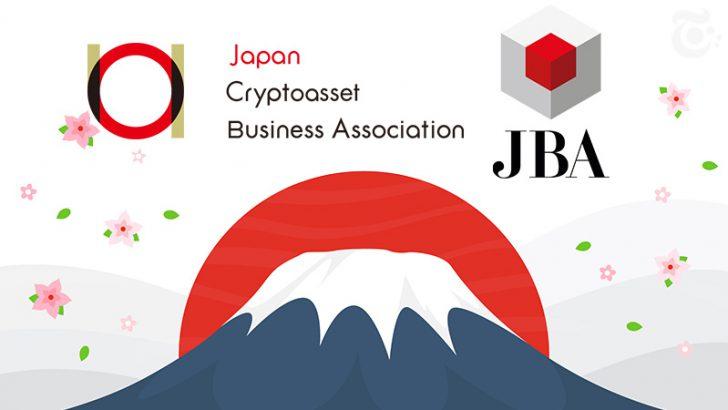 日本の暗号資産・ブロックチェーン業界団体「JCBA・JBA」が連携|共催イベントなど実施へ