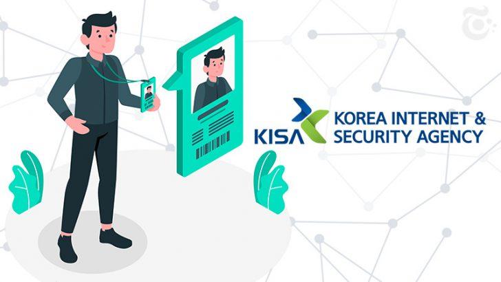 韓国政府機関:ブロックチェーン基盤の「DIDモバイル社員証」導入へ