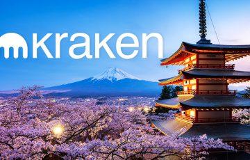 Krakenの日本法人「Payward Asia」暗号資産交換業者の登録完了|9月中旬にもサービス提供へ