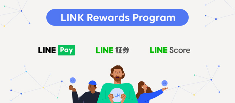 LINK-Rewards-Program-TOP