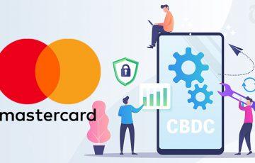 マスターカード:中央銀行デジタル通貨(CBDC)の「テスト環境」提供へ