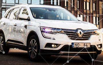 Renault Group:車両の「コンプライアンス認証強化」にブロックチェーン技術活用