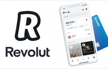 オンライン銀行アプリ「Revolut」日本で口座開設が可能に|仮想通貨機能は未対応