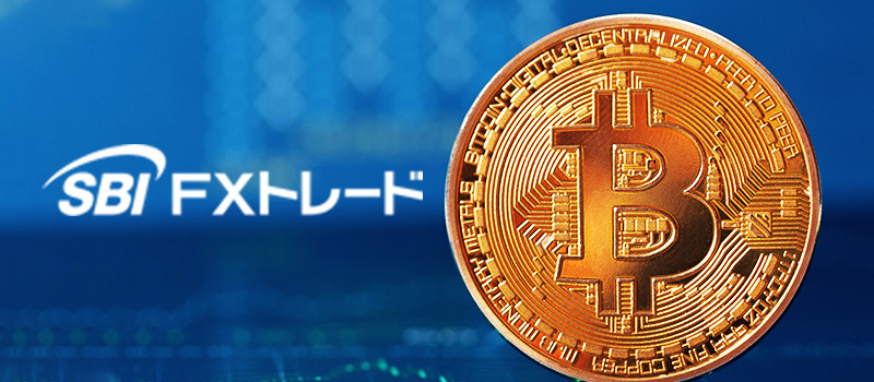 SBI-FX-Trade-Bitcoin-BTC