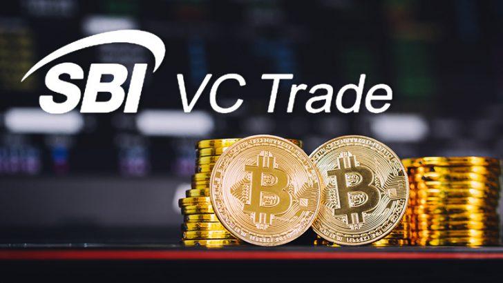 SBI VCトレード「B2C2 Limited」をマーケットメイカーに追加|取引所サービス拡充へ