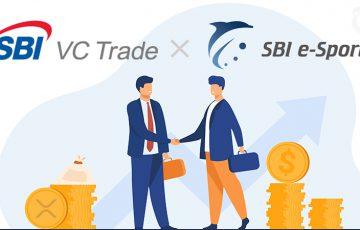 SBI VCトレード「SBI e-Sports」とスポンサー契約|XRPによる年俸支給などを計画