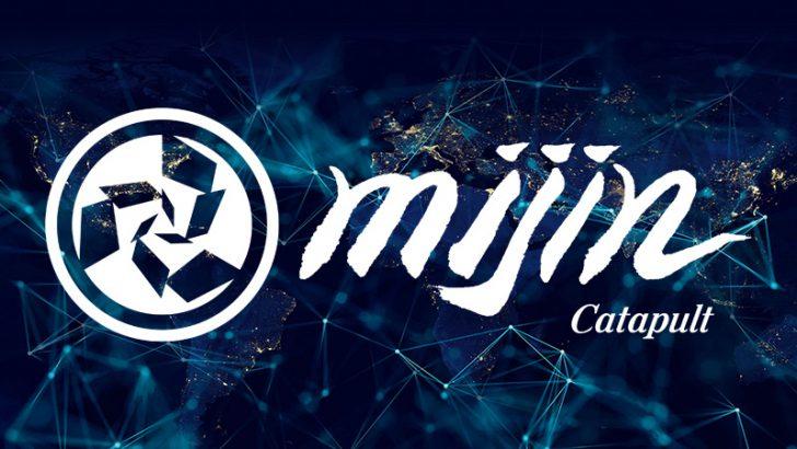 テックビューロ「AWS Marketplace」の登録完了|mijin Catapult(2.0)提供へ