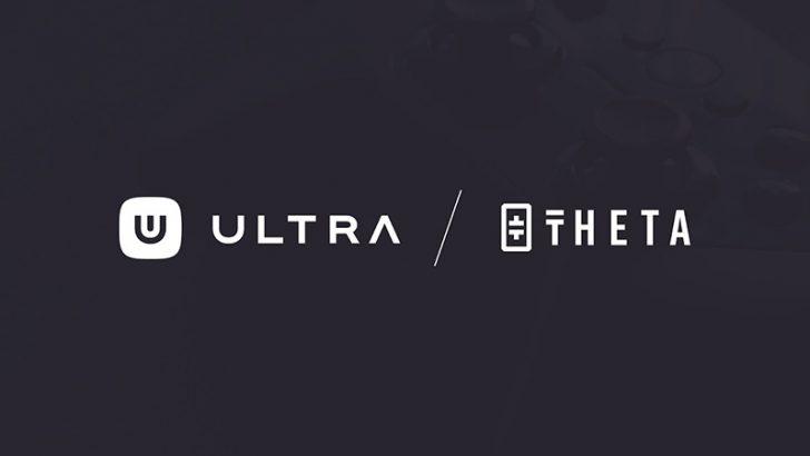 ウルトラ(Ultra/UOS)動画配信プラットフォーム「Theta Network」と提携
