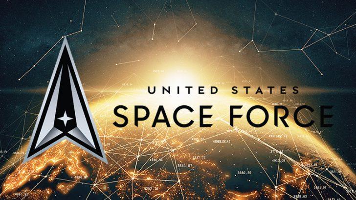 アメリカ宇宙軍(USSF)ブロックチェーン企業「Xage Security」と提携
