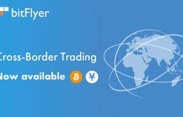 bitFlyer:日本・欧州間の「クロスボーダー取引」開始|BTC/JPYの流動性向上に期待
